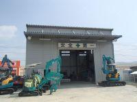 石巻市東北リース石巻倉庫 - 施工 野口建設